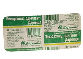 таблетки пиперазин инструкция по применению для животных