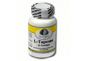 L-Тирозин