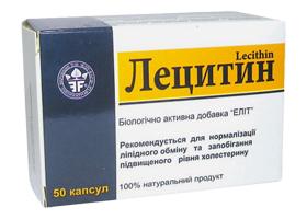 препарат лецитин инструкция по применению и цена