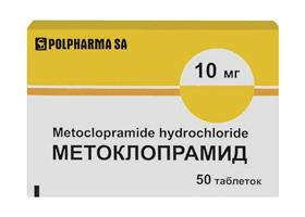Метоклопрамид Таблетки Инструкция По Применению Цена - фото 3