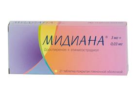 противозачаточные таблетки медиана инструкция цена - фото 7
