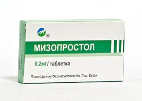 мефистон таблетки инструкция по применению