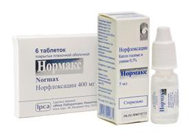 нормакс глазные капли инструкция цена украина - фото 4