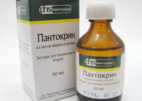 пантея пантокрин таблетки инструкция по применению цена