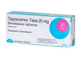 пароксетин инструкция по применению цена отзывы аналоги