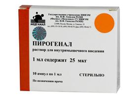 пирогенал таблетки инструкция по применению - фото 3