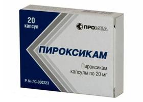 окситен таблетки инструкция - фото 2