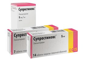 супрастинекс инструкция по применению таблетки отзывы - фото 3
