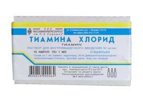 Тиамин хлорид инструкция по применению в ампулах