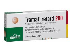 Трамал Ретард