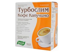 Турбослим Кофе Капучино