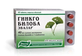 Гинкго билоба инструкция по применению цена в украине