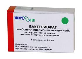 Бактериофаг Клебсиелл Пневмонии