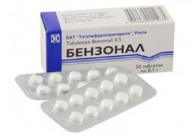 Бензонал