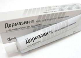 дермазин мазь инструкция цена украина