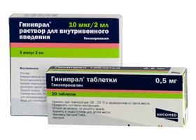 гинипрал таблетки инструкция по применению цена - фото 2