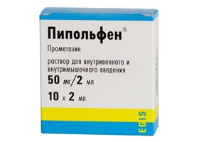 пипольфен инструкция по применению таблетки цена