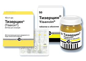 Тизерцин