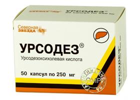 урсодез инструкция по применению цена таблетки