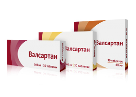 Валсартан инструкция по применению таблетки