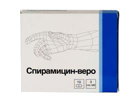 Спирамицин инструкция по применению цена таблетки