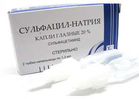 Сульфацил Натрия