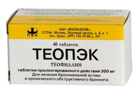 Теопэк