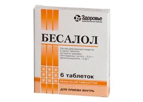таблетки газоспазам инструкция по применению - фото 10