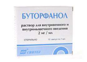 аминептин инструкция по применению
