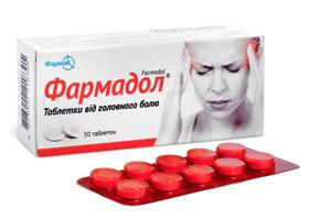 Фармадол инструкция по применению цена в украине