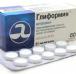 Тестостерон таблетки