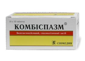 комбиспазм инструкция по применению цена аналоги - фото 4