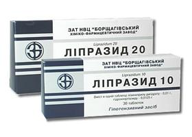 Липразид таблетки инструкция по применению цена