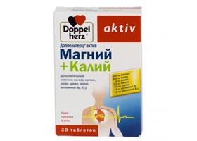 Доппельгерц Актив Магний+Калий