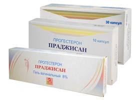 Микронизированный прогестерон 200 мг