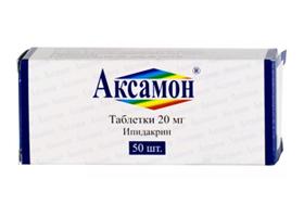 аксамон ампулы инструкция по применению цена - фото 7
