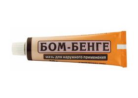 Бом-Бенге
