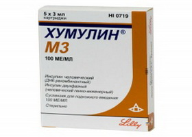 Хумулин М3