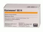 Калимин 60 Н