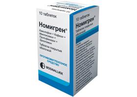 номигрен инструкция цена в украине