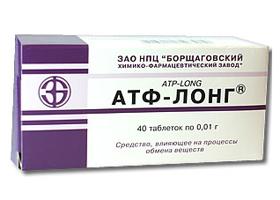 Метамакс В Ампулах Инструкция По Применению Цена В Украине - фото 8