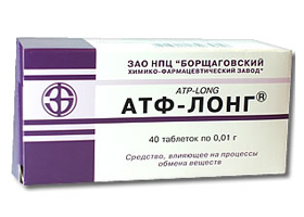 атф таблетки инструкция по применению цена img-1