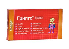 Gripgo инструкция