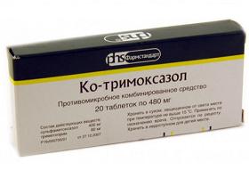 котримоксазол таблетки инструкция по применению