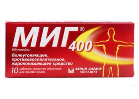 лекарство миг 400 инструкция по применению - фото 6