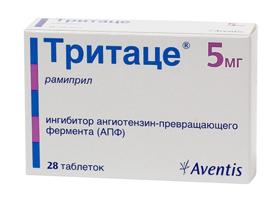 тритаце таблетки инструкция - фото 11