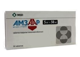 таблетки амзаар инструкция по применению