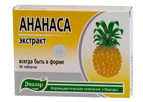 Ананаса Экстракт Эвалар