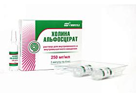 холина альфосцерат инструкция по применению в таблетках - фото 4