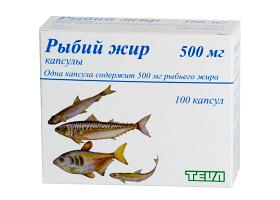 рыбий жир в капсулах инструкция польза - фото 7